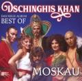CDDschingis Khan / Moskau - Das Neue Best..