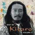 CDKitaro / Best Of 2