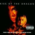 CDOST / Kiss Of The Dragon