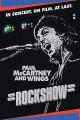 DVDMcCartney Paul / Rockshow