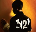 CDPrince / 3121 / Digipack