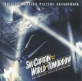CDOST / Sky Captain And The WorldOf Tomorrow