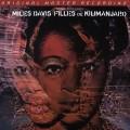 2LPDavis Miles / Filles De Kilimanjaro / Vinyl / 2LP / MFSL