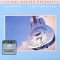 CD/SACDDire Straits / Brothers In Arms / Hybrid SACD / MFSL