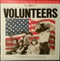 2LPJefferson Airplane / Volunteers / Vinyl / 2LP / MFSL