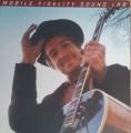 2LPDylan Bob / Nashville Skyline / Vinyl / 2LP / MFSL