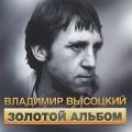 CDVysockij Vladimir / Zolotoj albom