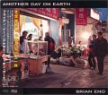 CDEno Brian / Another Day On Earth / Japan Version