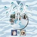 2LPLake / Lake + Lake II / Vinyl / 2LP