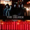 CDHigher / On Fire