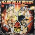 LPNashville Pussy / From Hell To Texas / Vinyl