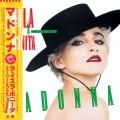 LPMadonna / La Isla Bonita / Super Mix / Vinyl