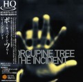 CDPorcupine Tree / Incident / Japan Import