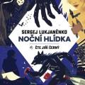2CDLukjaněnko Sergej / Noční hlídka / Mp3 / 2CD