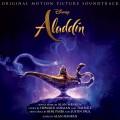 CDOST / Aladdin