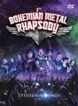 DVDBohemian Metal Rhapsody / Episode:Cosmos Part I
