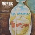 LPNerez / Masopust / Vinyl