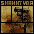 LPShakhtyor / Shakhtyor / Vinyl