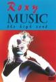 DVDRoxy Music / High Road