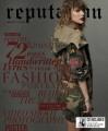 CDSwift Taylor / Reputation Vol.2 / Limited / CD+časopis