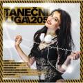 CD / Various / Taneční liga 205