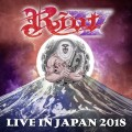 DVD/2CD / Riot / Live In Japan 2018 / DVD+2CD
