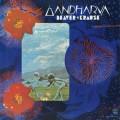 LP / Beaver & Krause / Gandharva / Vinyl