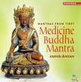 CDSarva-Antah / Medicine Buddha Mantra