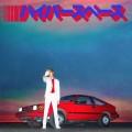 LPBeck / Hyperspace / Vinyl