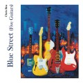 CDRea Chris / Blue Street (Five Guitars) / Digipack