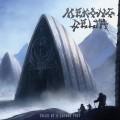 CDMekong Delta / Tales of a Future Past