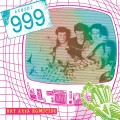4CD999 / Bay Area Honocide / 4CD