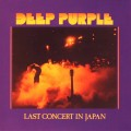 LPDeep Purple / Last Concert In Japan / Vinyl / Colored / Purple