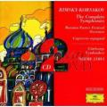 2CDRimsky/Korsakov / Symphonies / 2CD