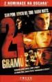 DVDFILM / 21 Gramů / 21 Grams