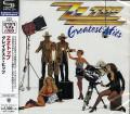 CDZZ Top / Greatest Hits / SHM / Japan