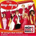 CDOST / High School Musical 3 / Senior Year / Sing Along