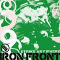CDStrike Anywhere / Iron Front