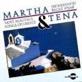 CDElefteriadu Martha a Tena / Nejkrásnější řecké písně