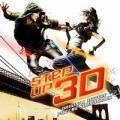 CDOST / Step Up 3D