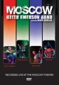 DVDEmerson Keith Band / Moscow