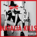 CDKills Natalia / Perfectionist