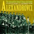 CDAlexandrovci / Svatá válka / Sacred War