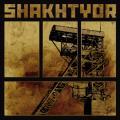 CDShakhtyor / Shakhtyor