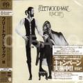 CD/SACDFleetwood mac / Rumours / SACD