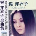 CDKaji Meiko / Zenkyokusyu
