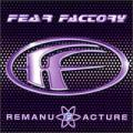 CDFear Factory / Remanufacture(Cloning Technology)
