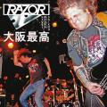 2LP / Razor / Live! Osaka Saikou / Reissue 2021 / Vinyl / 2LP / Limited