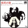LPLed Zeppelin / Immigrant Song / Hey What Can I Do / Vinyl / Single