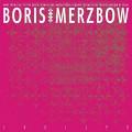 2LPBoris With Merzbow / 2r0i2p0 / Vinyl / 2LP / Neon Magenta